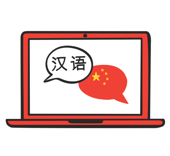 Chinese Translation Services
